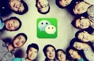 从微信朋友圈的状态看一个人的性格