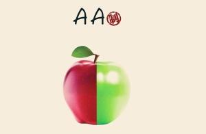 AA制亲密关系下,有真爱吗(原创)
