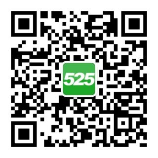 525官方微信公众号二维码