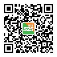525心理测评微信公众号