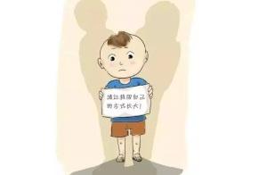 中国孩子为何总是爱抱怨父母