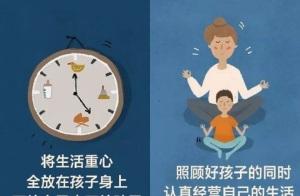 11张图,告诉你普通家长和智慧家长的区别!