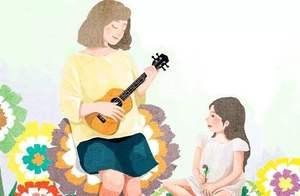 最有出息的孩子,往往都有一位伟大的母亲