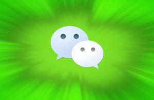 科普丨微信焦虑症,你有吗?