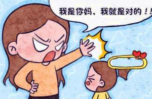 """不敲房門的父母有多""""可惡""""?娃可能記仇一輩子"""