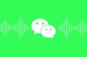 喜歡發語音信息的人,可能缺乏這些了解