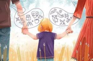 9岁女孩未完成作业跳楼自杀——小学阶段,怎样做智慧的父母?