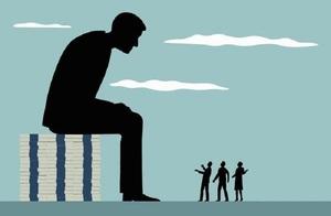 自利性偏见:对别人严苛,对自己宽容的心理根源