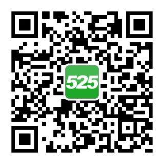 525官方微信公眾號二維碼